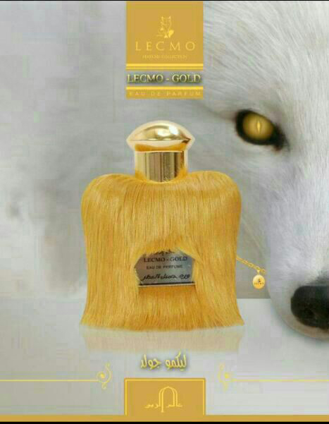 Lecmo GOLD OUD ( 50 мл )